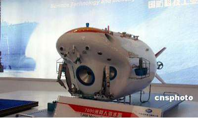 Freakishly Deep Diving