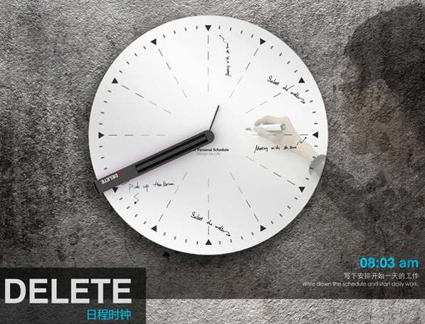 Agenda-Erasing Timepieces
