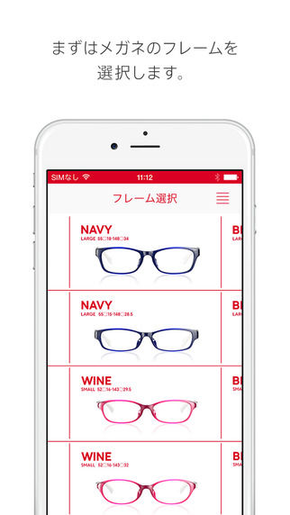 Artful Eyewear Apps