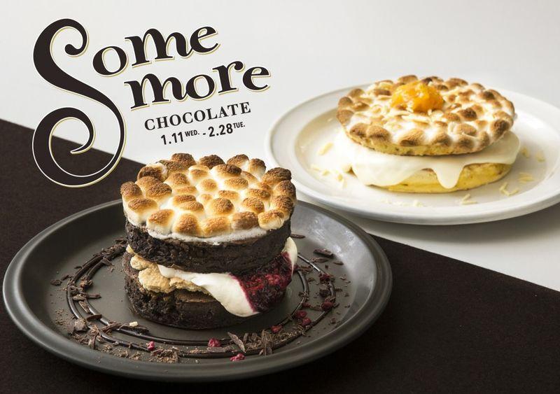 S'Mores Dessert Pancakes
