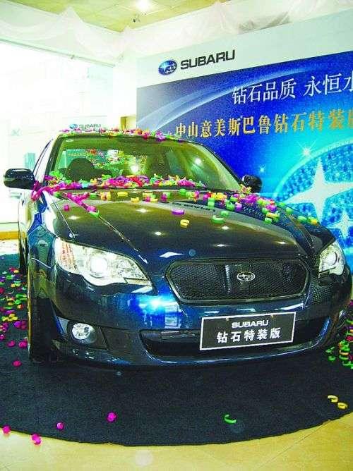 $82,000 Subarus