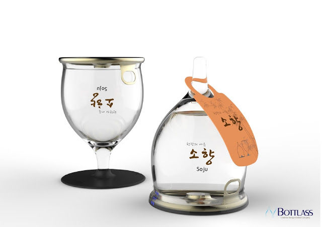 Topsy-Turvy Drink Containers