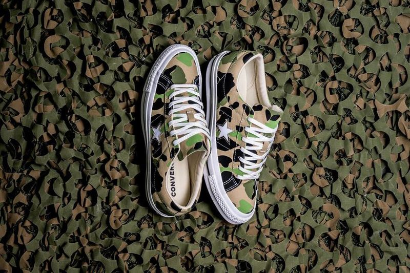 Military-Inspired Camo Sneakers