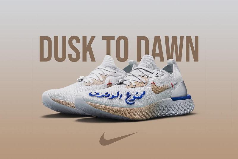 Arabic-Motif Knit Sneakers