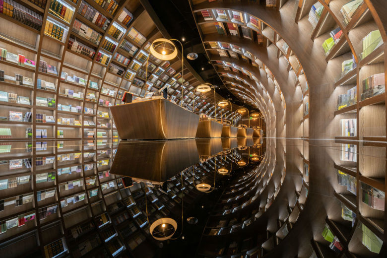 Reflective Infinity Bookstores
