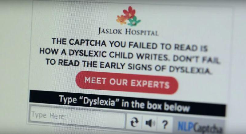 Dyslexic Captcha Campaigns
