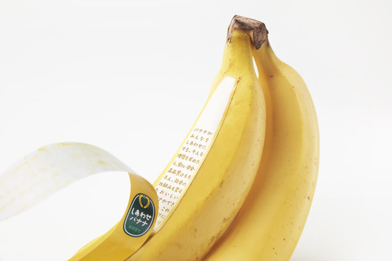 Eco-Friendly Banana Packaging