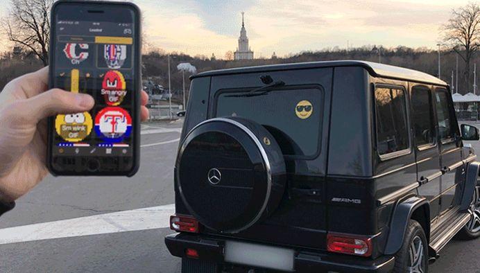 Voice Controlled Emoji Car Displays Emoji Car Display