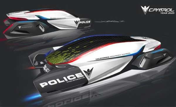 Autonomous Police Cars