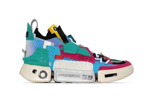 Deconstructed Multitonal Sneakers