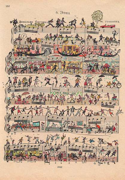 Lively Sheet Music