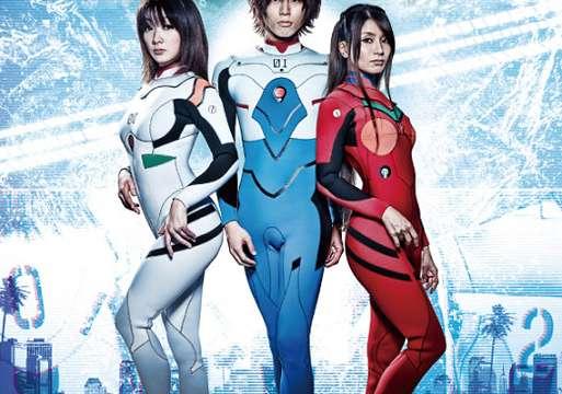 Anime Scuba Suits