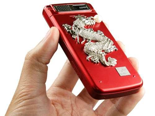 Financial Abundance Phones