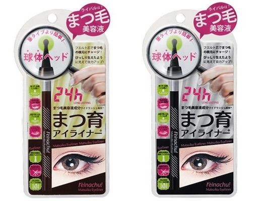 Spherical Eyeliner Pens