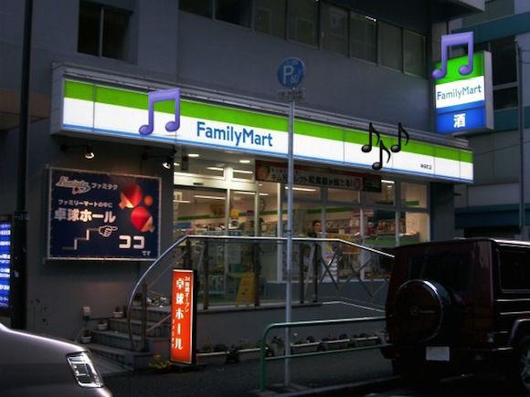 Karaoke Convenience Stores