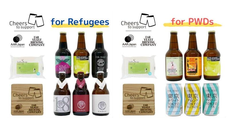 Fundraising Beer Kits