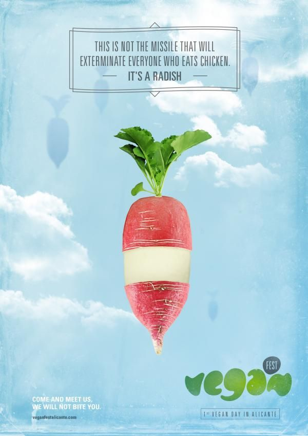 Harmless Vegetable Ads
