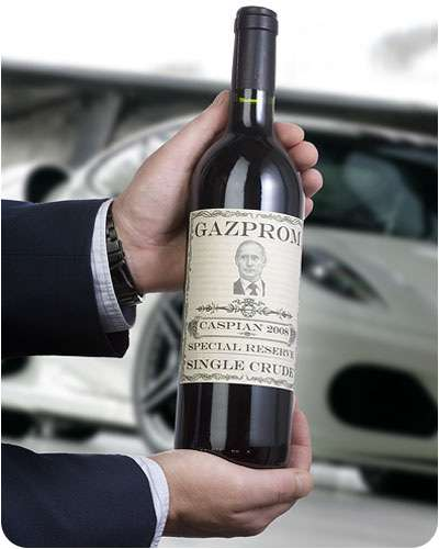 Aging Gasoline in Wine Bottles