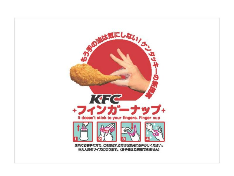 Fried Chicken Finger Napkins