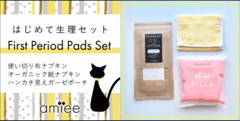 Soft Japanese Period Sets