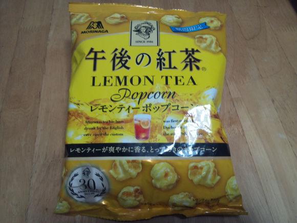 Tea-Inspired Popcorn
