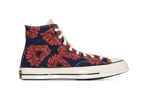 Tri-Tonal Canvas Sneakers