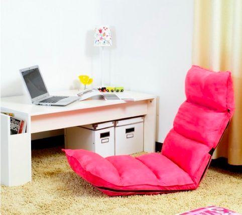 Legless Body Chairs Folding Floor Cushion