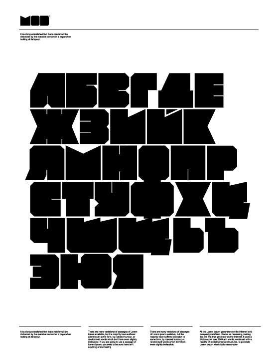 Illegible Illustrative Fonts
