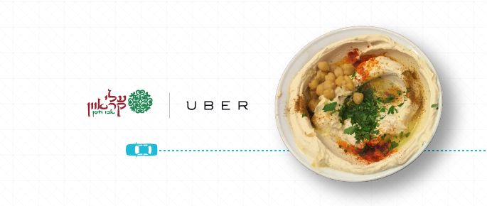 Restaurant Hummus Deliveries