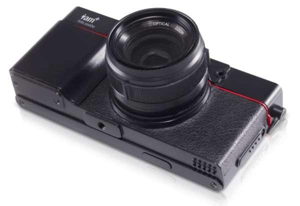 Camera-Enhancing Smartphone Cases