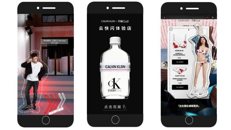 Virtual Fragrance Pop-Ups