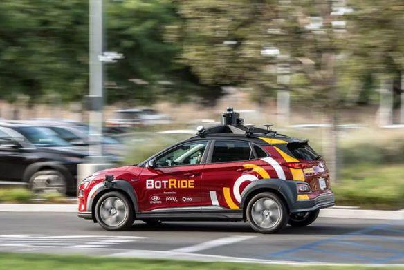 Free Autonomous Car Rides