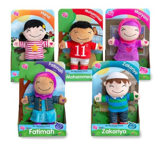 Islamic Friendship Dolls