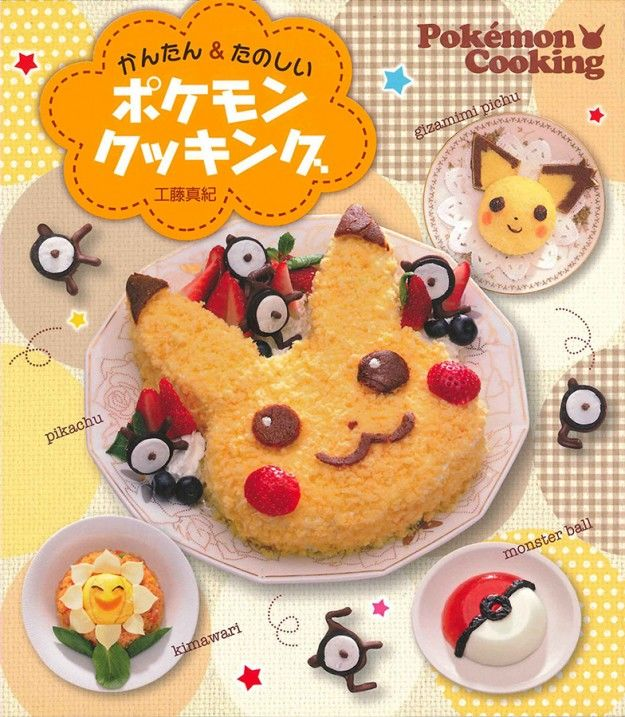 Delicious Anime Cookbooks