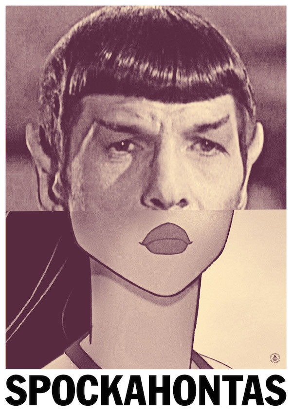 Celebrity Face Mashups : funny posters
