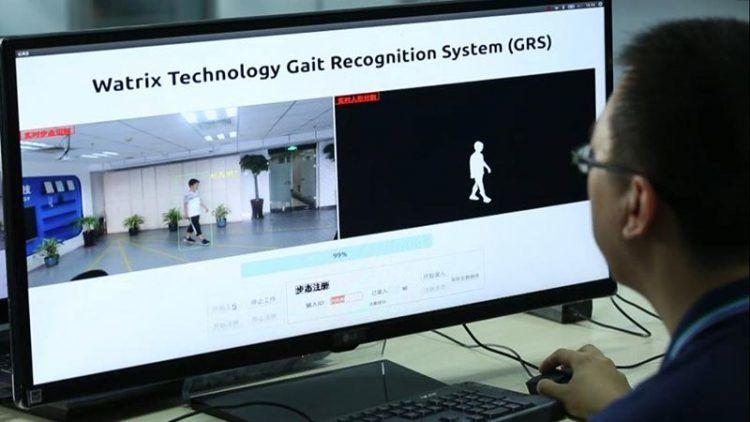 Gait Recognition Technology