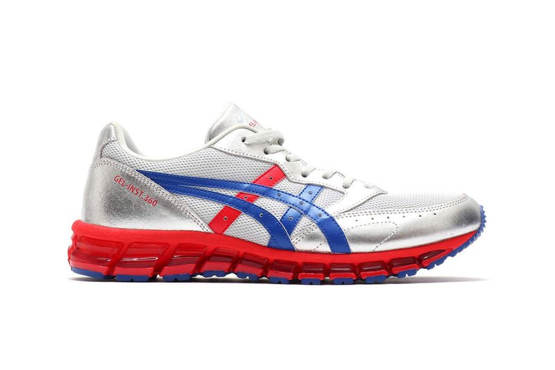 Metallic Leather Running Shoes