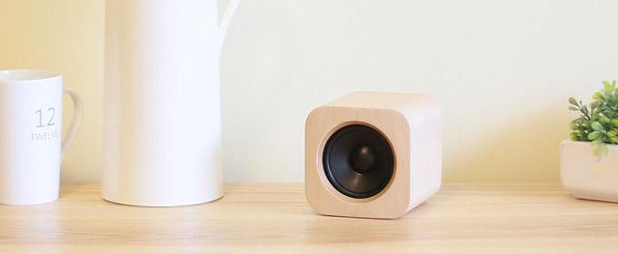 Gesture-Controlled Speakers