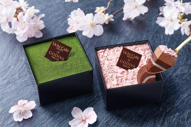 Celebratory Cherry Blossom Cakes