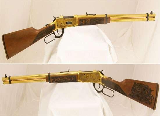 High-Class Charity Guns