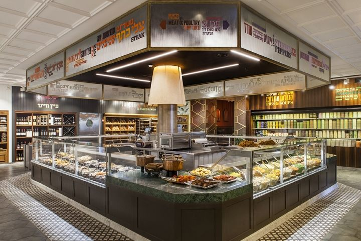 Colorful Israeli Deli Designs
