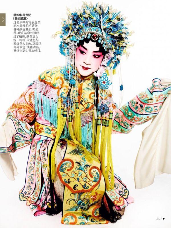 Oriental Opulence Portraits