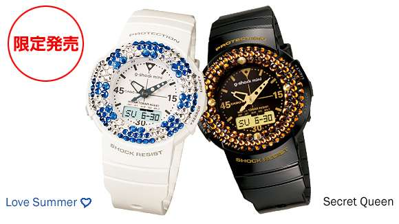 Rhinestone Sport Watches