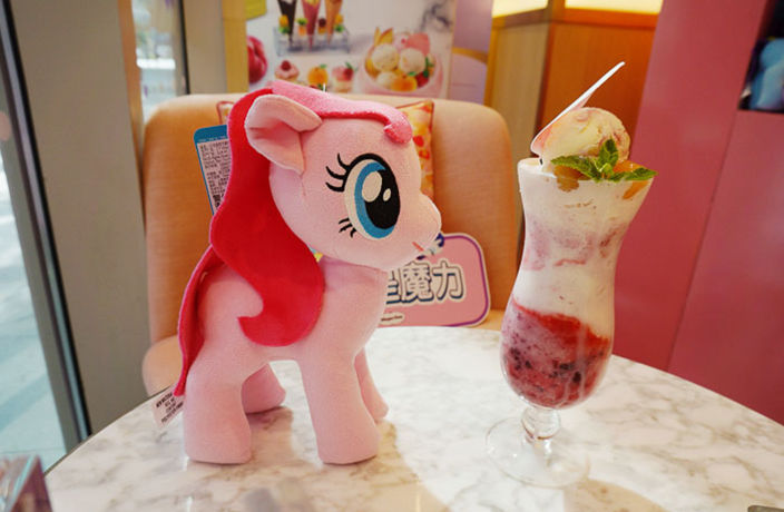 Toy-Themed Ice Cream Cafes