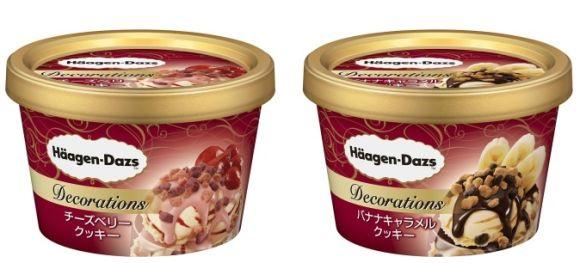 Pre-Garnished Ice Creams