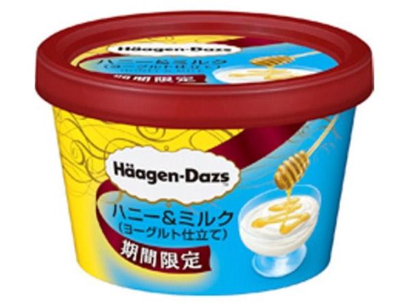 Yogurt-Inspired Ice Creams