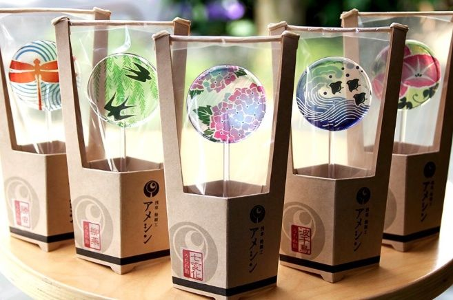 Japanese Artistry Lollipops