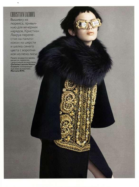 Ornate Haute Couture