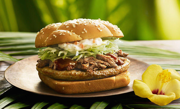 Tropical Hawaiian Burgers