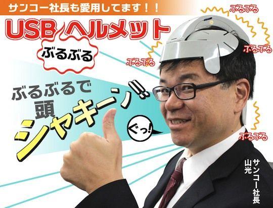 Stress-Relieving Massage Helmets